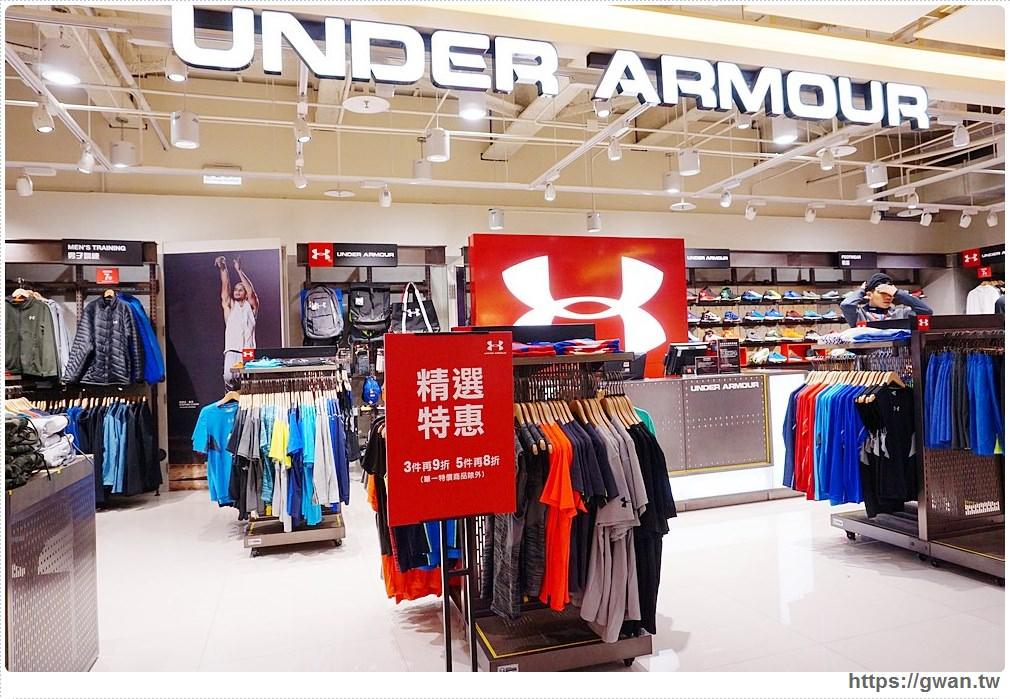 [台北運動用品特賣] UNDER ARMOUR — 內湖禮客Outlet限時特惠,最低只要499 | 三件再9折、五件再8折