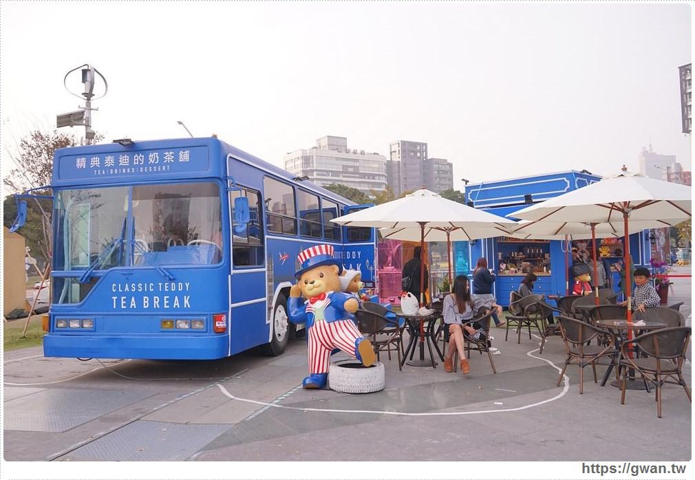 20180103230439 96 - 精典泰迪的奶茶舖 — 台中英式茶飲專賣 | 還有夢幻泰迪熊主題巴士
