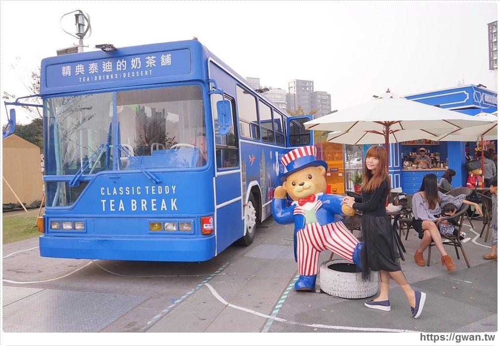 [台中飲料●草悟道] 精典泰迪的奶茶舖 — 台中英式茶飲專賣 | 還有夢幻泰迪熊主題巴士