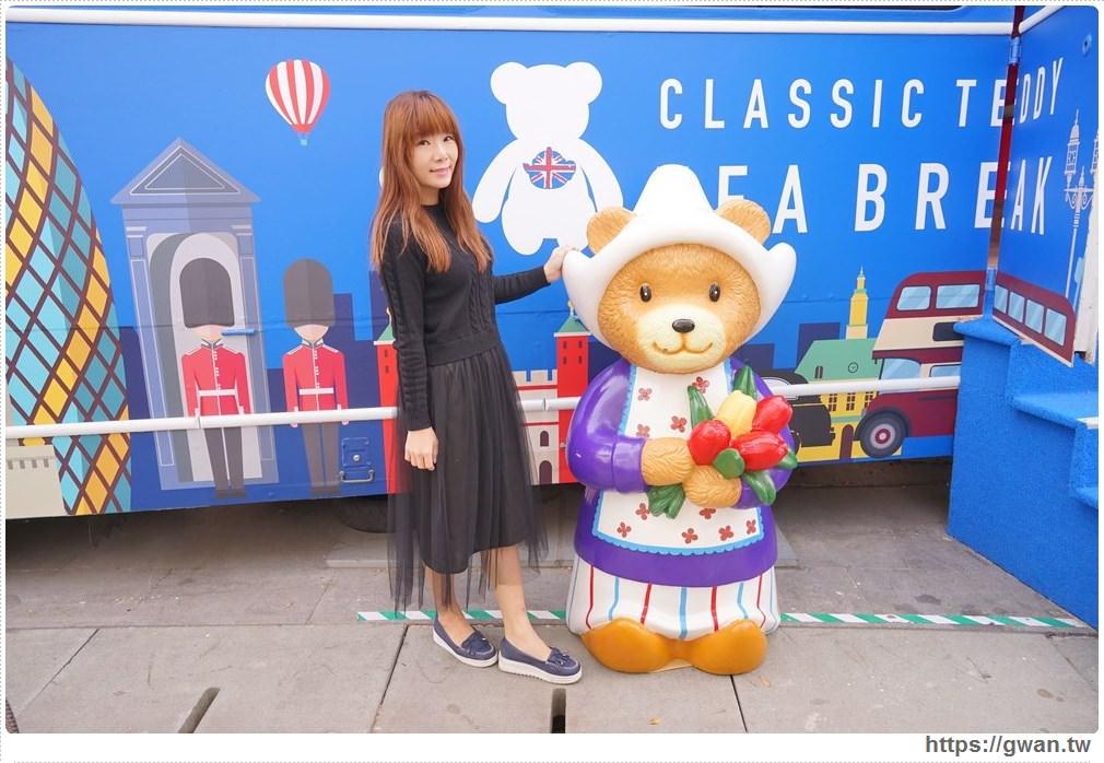 20180103230442 88 - 精典泰迪的奶茶舖 — 台中英式茶飲專賣 | 還有夢幻泰迪熊主題巴士