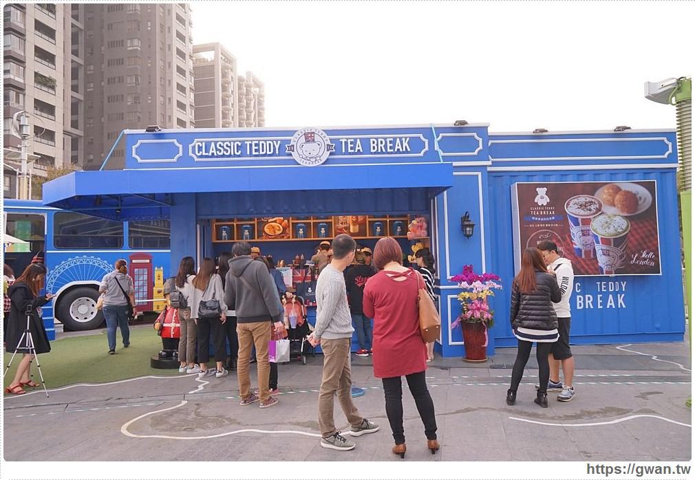 20180103230443 62 - 精典泰迪的奶茶舖 — 台中英式茶飲專賣 | 還有夢幻泰迪熊主題巴士