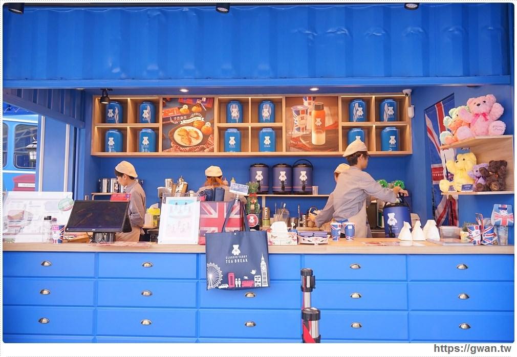20180103230446 70 - 精典泰迪的奶茶舖 — 台中英式茶飲專賣 | 還有夢幻泰迪熊主題巴士