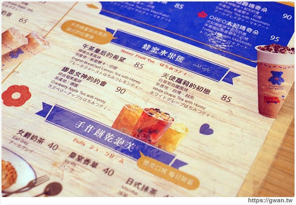 20180103230457 71 - 精典泰迪的奶茶舖 — 台中英式茶飲專賣 | 還有夢幻泰迪熊主題巴士