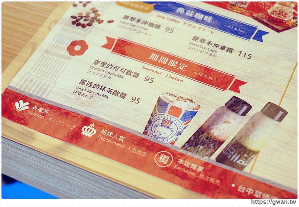 20180103230459 58 - 精典泰迪的奶茶舖 — 台中英式茶飲專賣 | 還有夢幻泰迪熊主題巴士