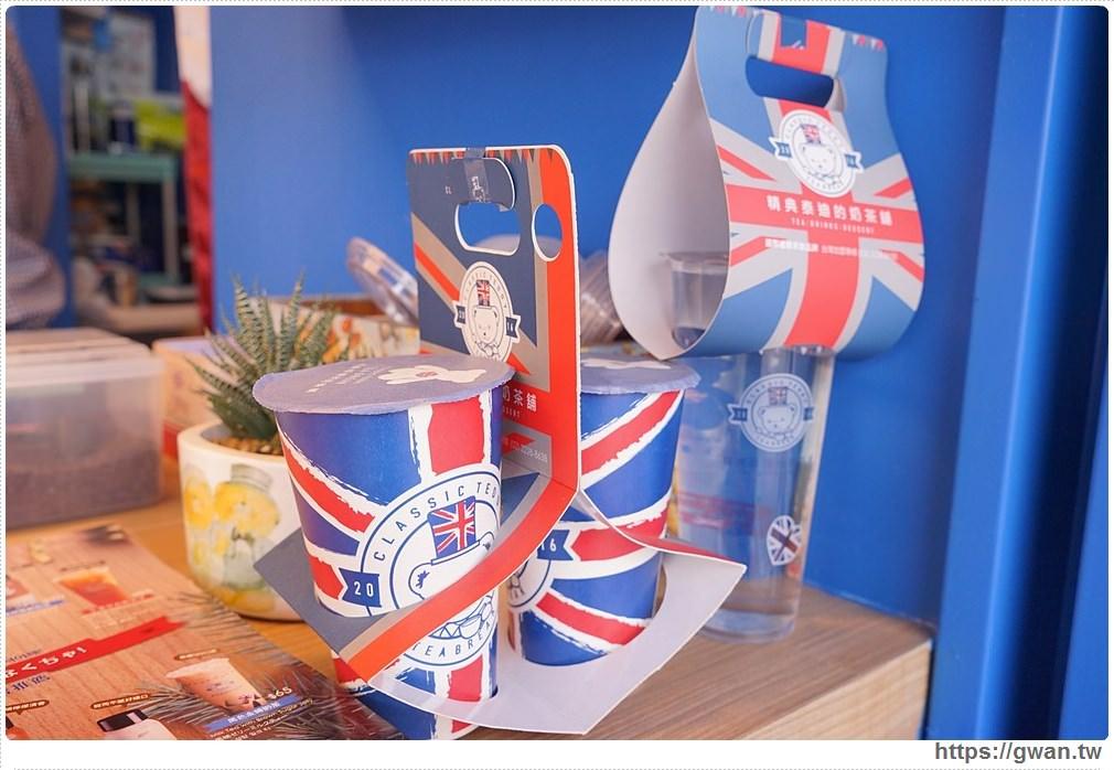 20180103230509 45 - 精典泰迪的奶茶舖 — 台中英式茶飲專賣 | 還有夢幻泰迪熊主題巴士