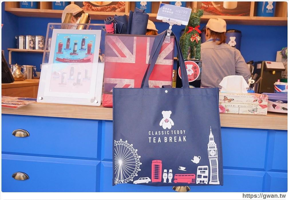20180103230510 9 - 精典泰迪的奶茶舖 — 台中英式茶飲專賣 | 還有夢幻泰迪熊主題巴士