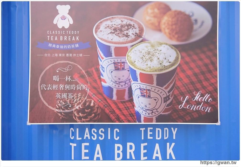 20180103230511 15 - 精典泰迪的奶茶舖 — 台中英式茶飲專賣 | 還有夢幻泰迪熊主題巴士