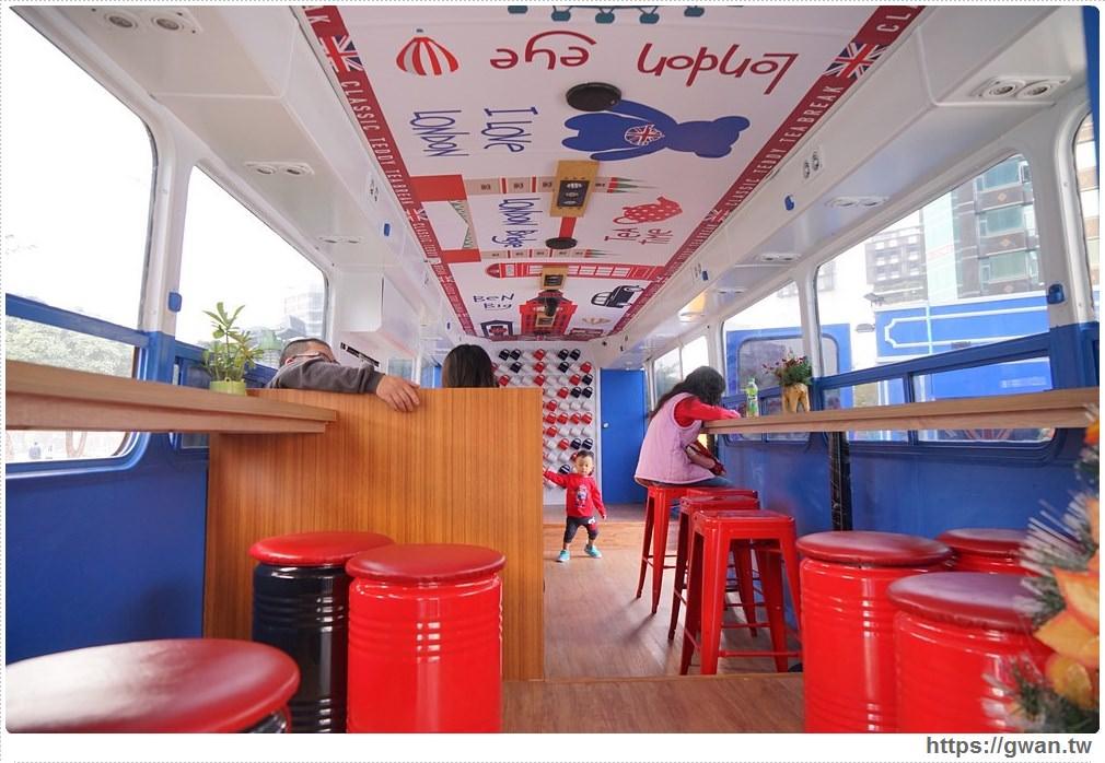 20180103230520 9 - 精典泰迪的奶茶舖 — 台中英式茶飲專賣 | 還有夢幻泰迪熊主題巴士
