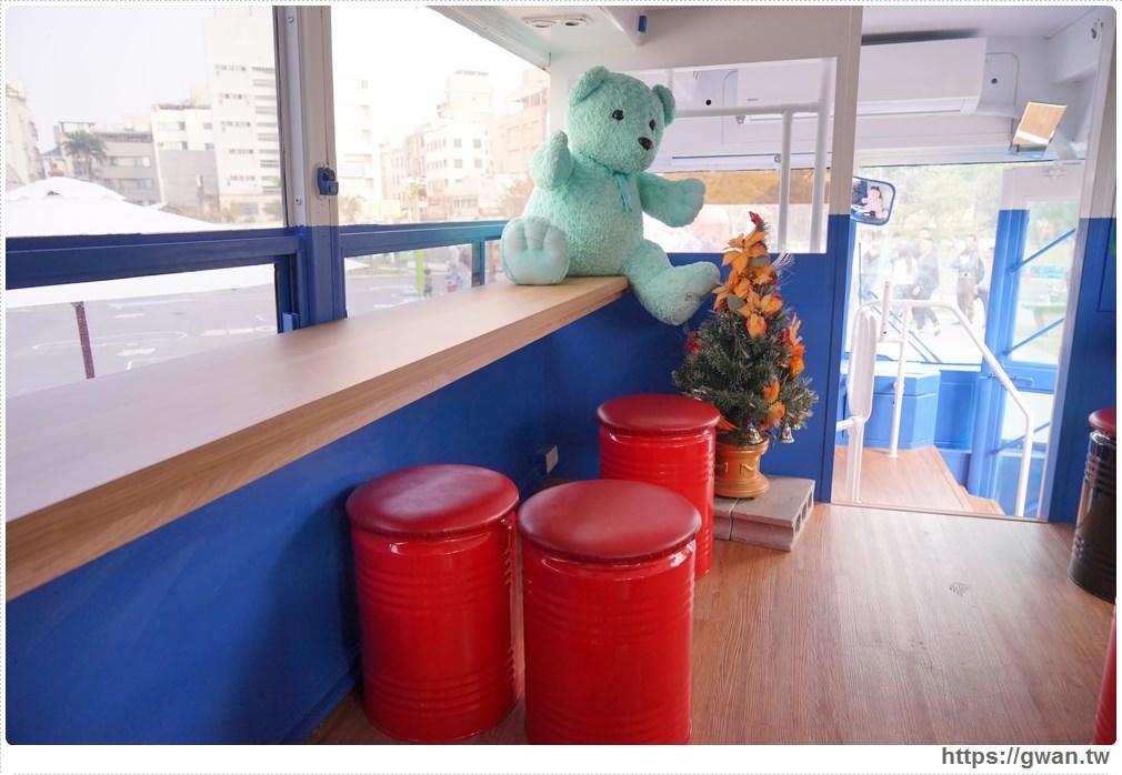 20180103230521 49 - 精典泰迪的奶茶舖 — 台中英式茶飲專賣 | 還有夢幻泰迪熊主題巴士