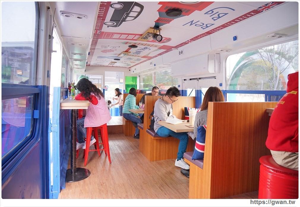 20180103230522 2 - 精典泰迪的奶茶舖 — 台中英式茶飲專賣 | 還有夢幻泰迪熊主題巴士