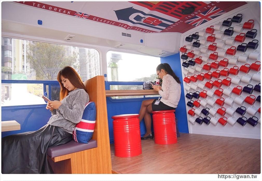 20180103230523 56 - 精典泰迪的奶茶舖 — 台中英式茶飲專賣 | 還有夢幻泰迪熊主題巴士