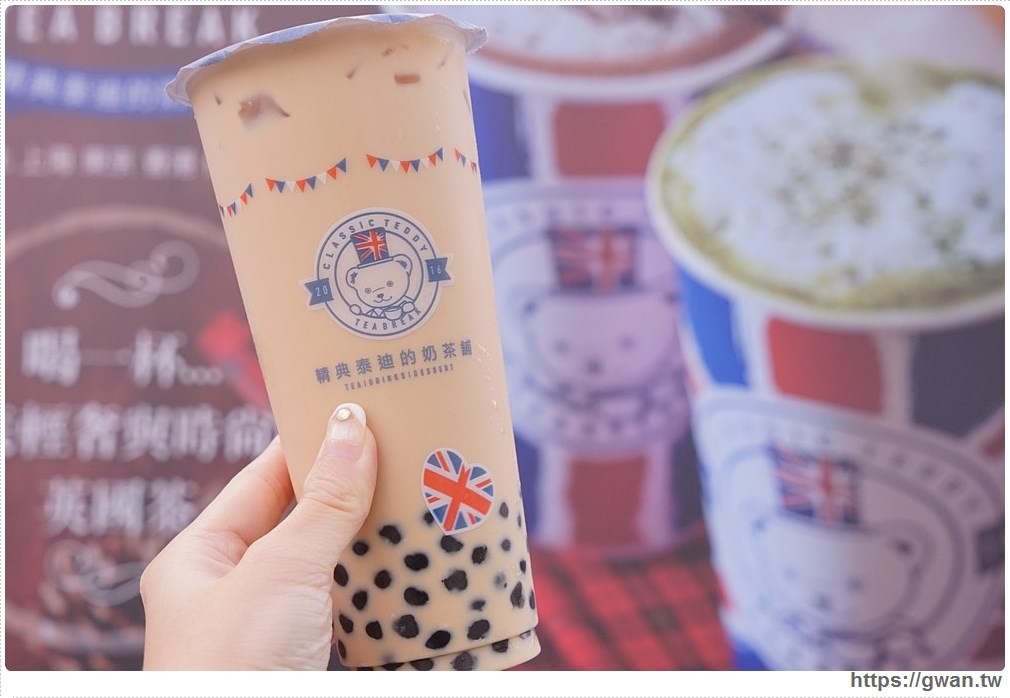 20180103230532 79 - 精典泰迪的奶茶舖 — 台中英式茶飲專賣 | 還有夢幻泰迪熊主題巴士