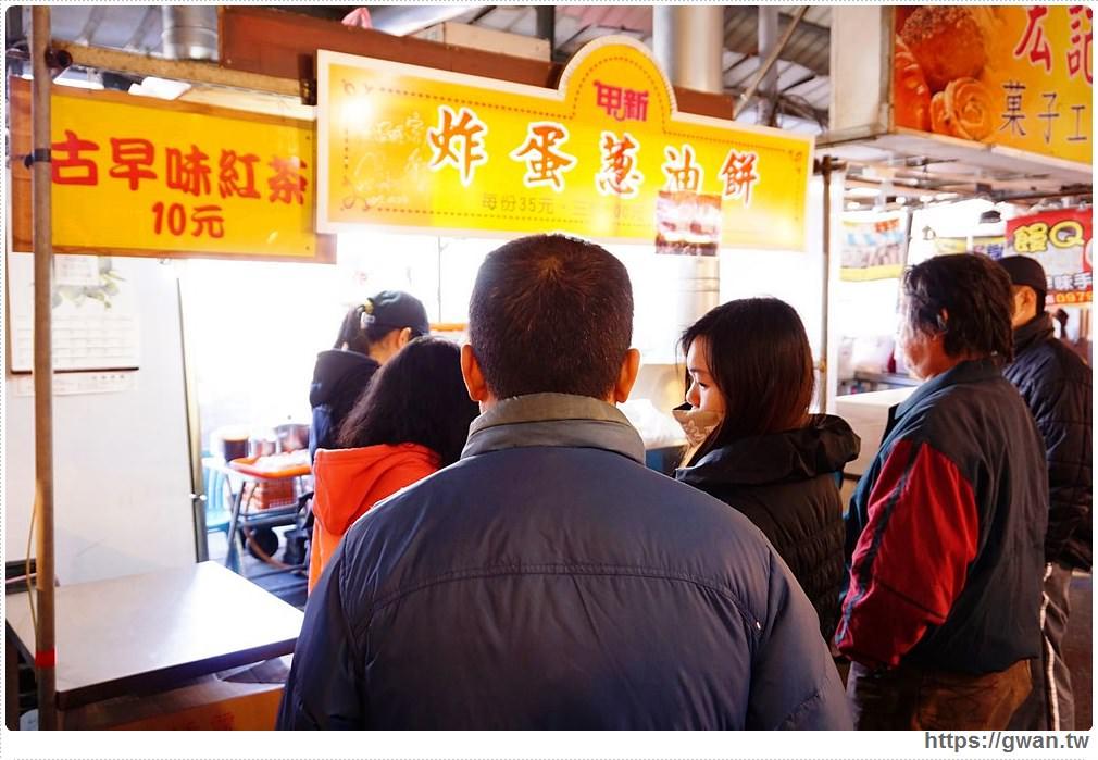 [太平小吃●新光黃昏市場] 甲新炸蛋蔥油餅 — 隱藏市場裡的超人氣蔥油餅 | 食尚玩家推薦