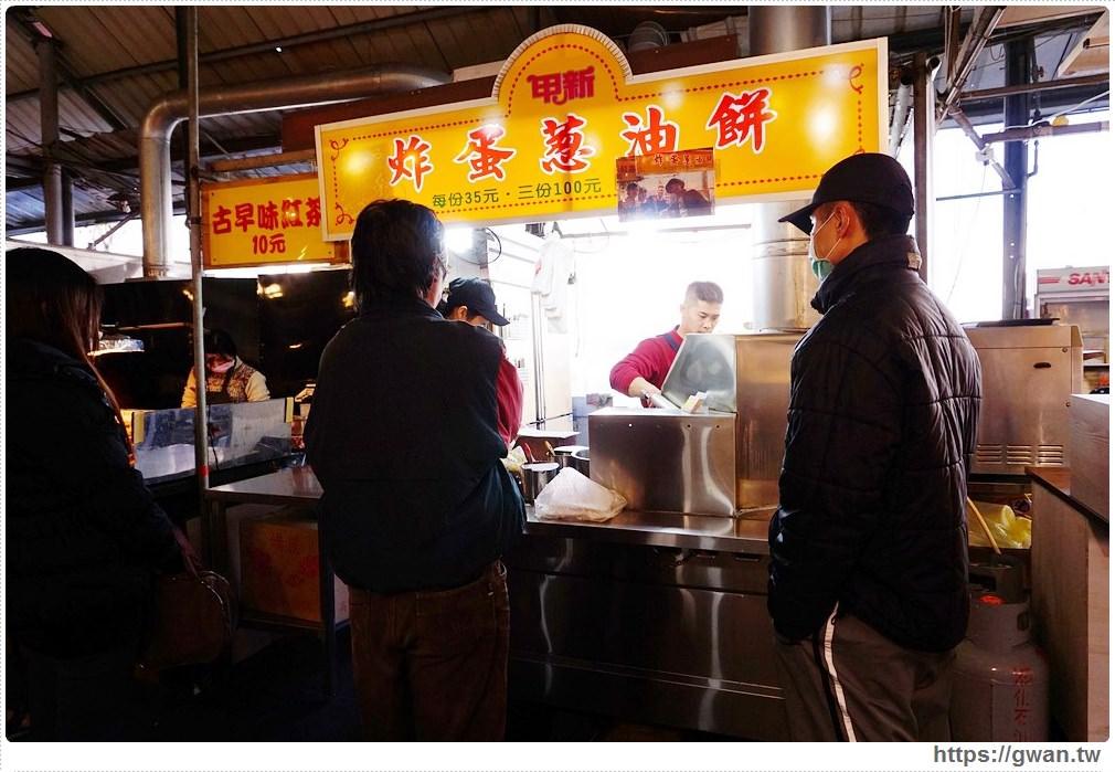 甲新炸蛋蔥油餅 — 隱藏市場裡的超人氣蔥油餅