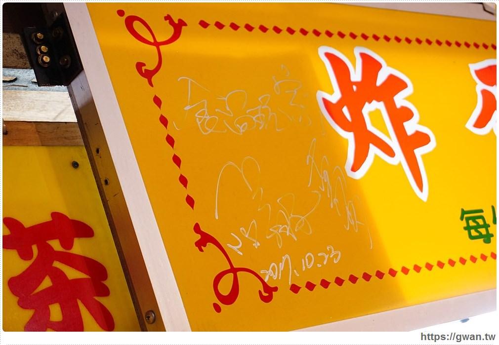 20180111131125 67 - 甲新炸蛋蔥油餅 — 隱藏市場裡的超人氣蔥油餅
