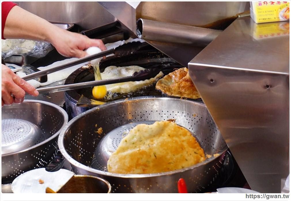 20180111131130 41 - 甲新炸蛋蔥油餅 — 隱藏市場裡的超人氣蔥油餅