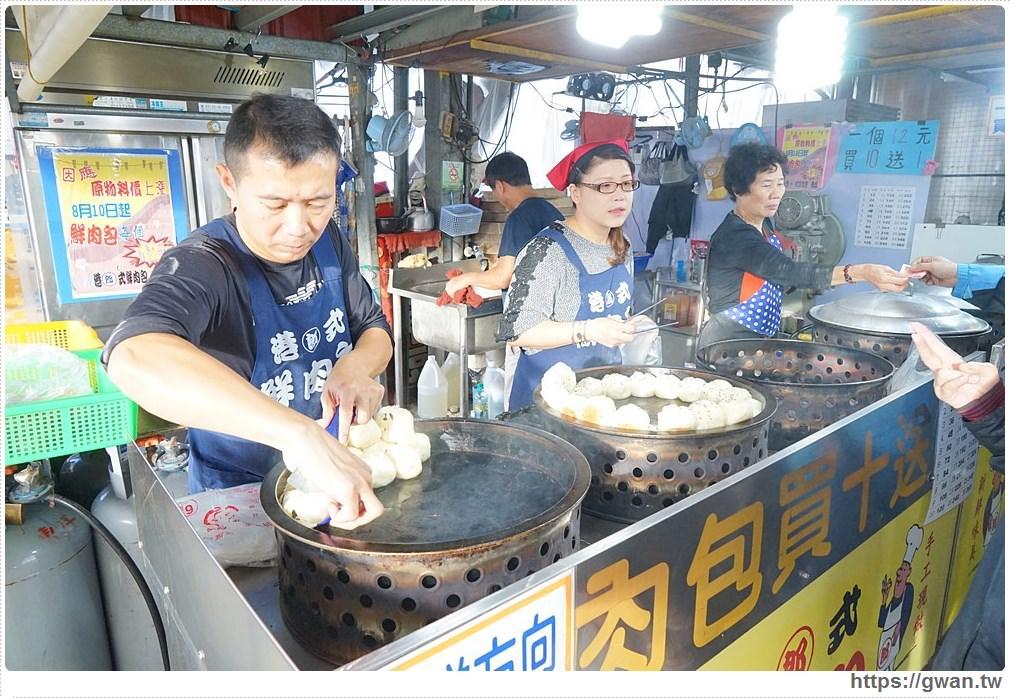 20180118010044 57 - 阿郎港式鮮肉包– 現做包子皮香肉甜,市場人氣銅板小吃