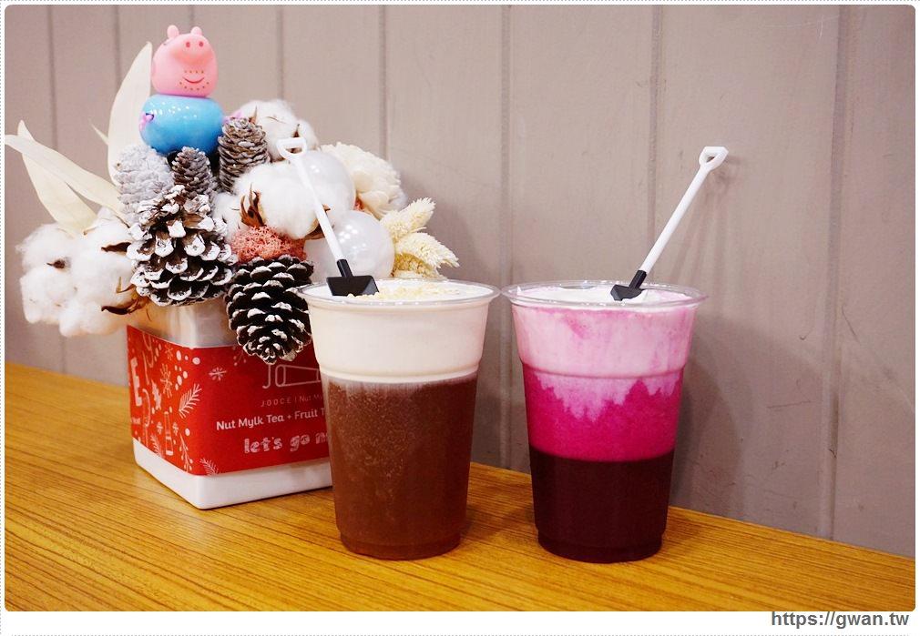 [台北飲料●大安站] JOOCE Nut Mylk Tea 堅果奶 · 茶– 喝土吧!! 鏟著吃的堅果奶蓋