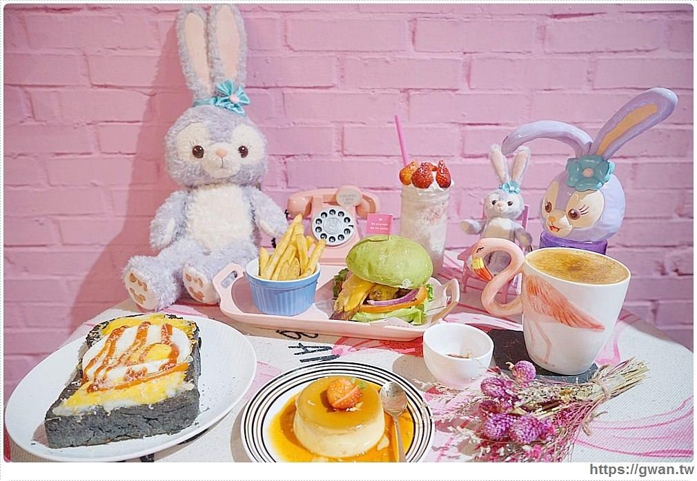[板橋早午餐●亞東醫院站] 維京女王 — 板橋網美咖啡廳 | 夢幻粉紅屋裡有好吃早午餐