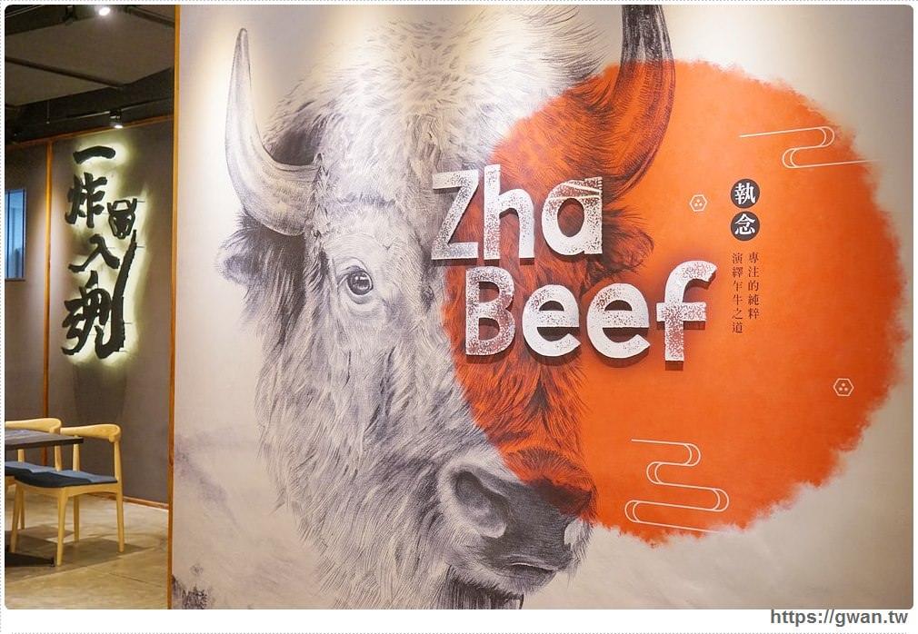 20180201095742 82 - 熱血採訪 | 新光三越乍牛來囉!自己的牛排自己煎,不出國就能品嚐日本人氣炸牛排