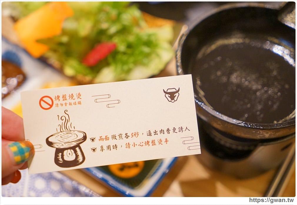 熱血採訪 | 新光三越乍牛來囉!自己的牛排自己煎,不出國就能品嚐日本人氣炸牛排