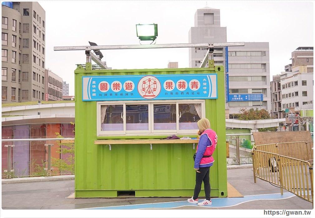 20180202185700 52 - 草悟道青蘋果樂園倒數三天│春節溜小孩請把握最後機會