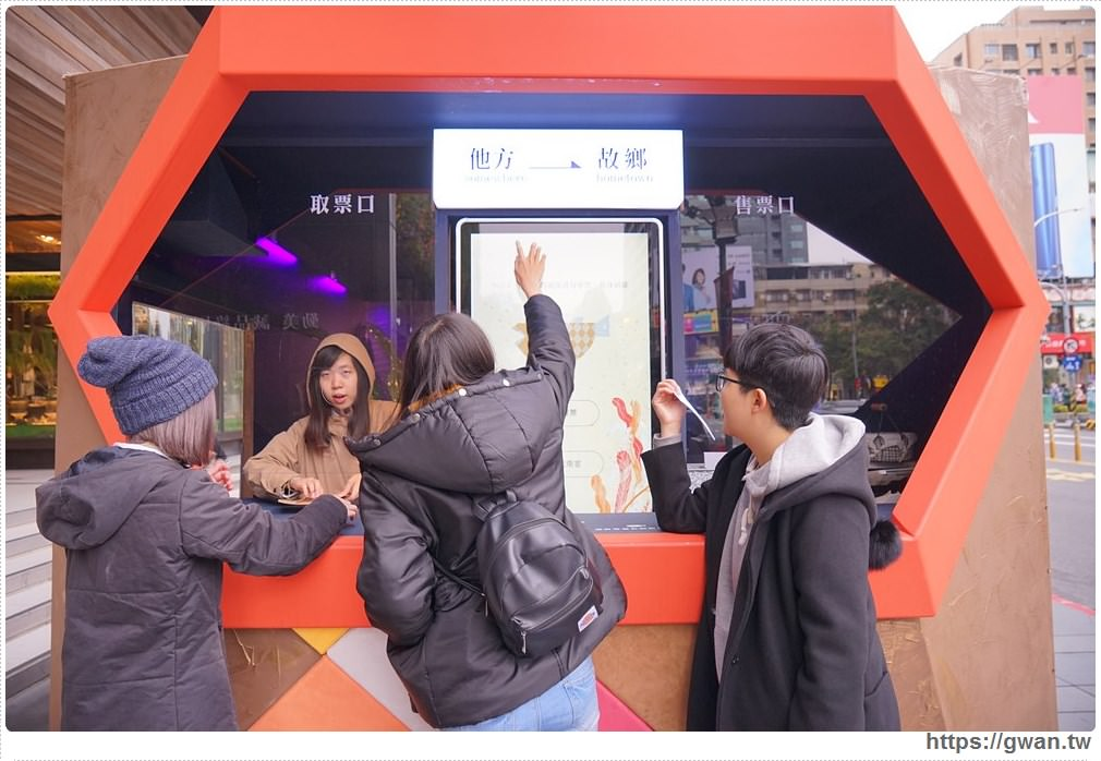 20180204003359 10 - 2018勤美洄游號公車,只要20元就有專屬紀念車票