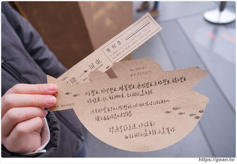 20180204003405 97 - 2018勤美洄游號公車,只要20元就有專屬紀念車票