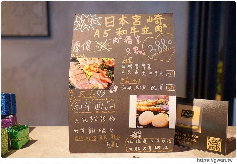 20180205195312 90 - 熱血採訪 | NikuNiku肉肉燒肉 — 時尚氣派裝潢,過年還送你狗年紅包袋唷