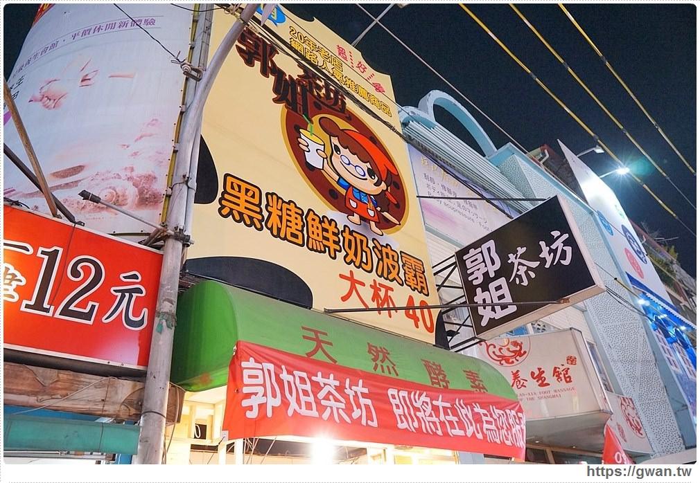 [台中飲料●逢甲] 郭姐黑糖鮮奶要來逢甲了,就在逢甲12元碳烤隔壁!!!
