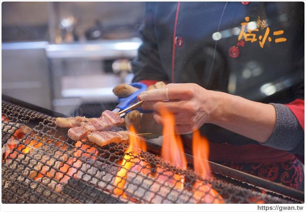 20180208212504 89 - 熱血採訪 | 店小二串燒vs燒肉 — 韓式加法式的超長雙拼火鍋