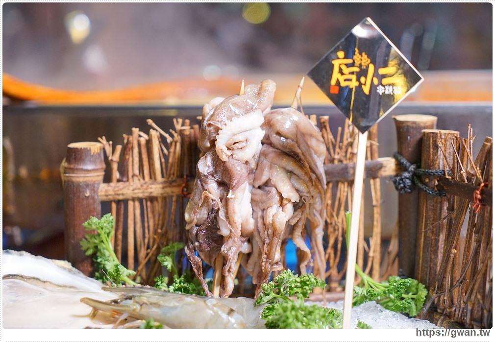20180208212553 73 - 熱血採訪 | 店小二串燒vs燒肉 — 韓式加法式的超長雙拼火鍋