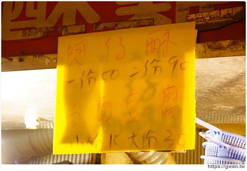 20180215154408 59 - 石敢當鹽酥雞(紅龍無骨鹽酥雞),點六樣只要110元超便宜!!