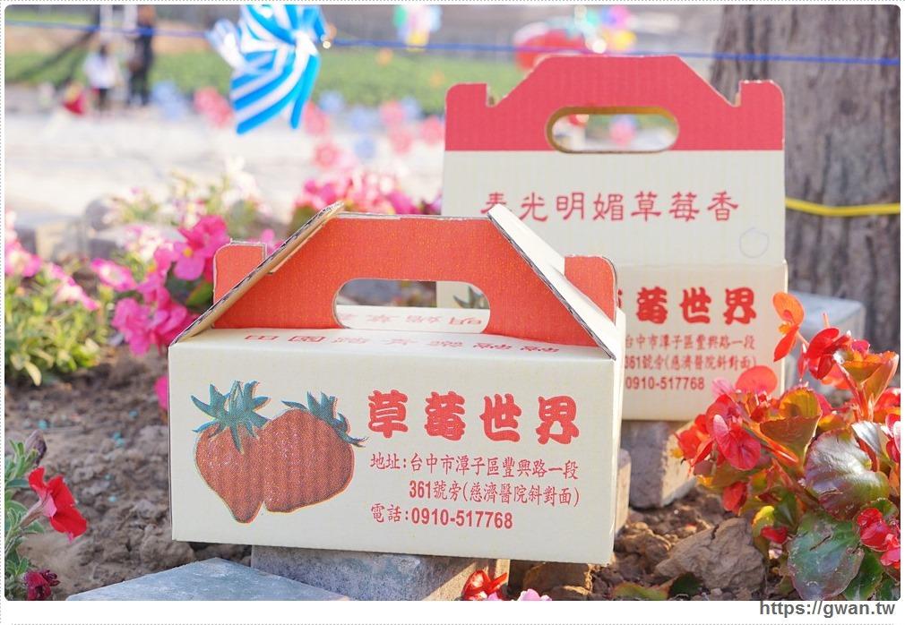 20180222002329 69 - 台中也能採草莓囉,就在潭子草莓世界!