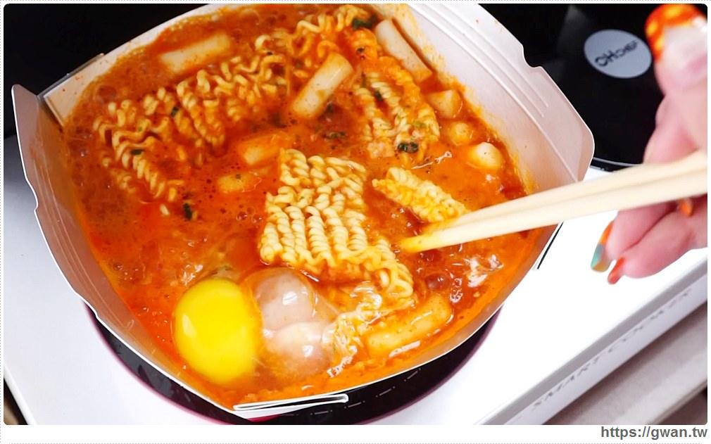 萊爾富韓國自助泡麵機 | 台中八家門市引進!! 4分鐘就能吃到辣炒年糕麵 (文末附泡麵機設點店鋪)