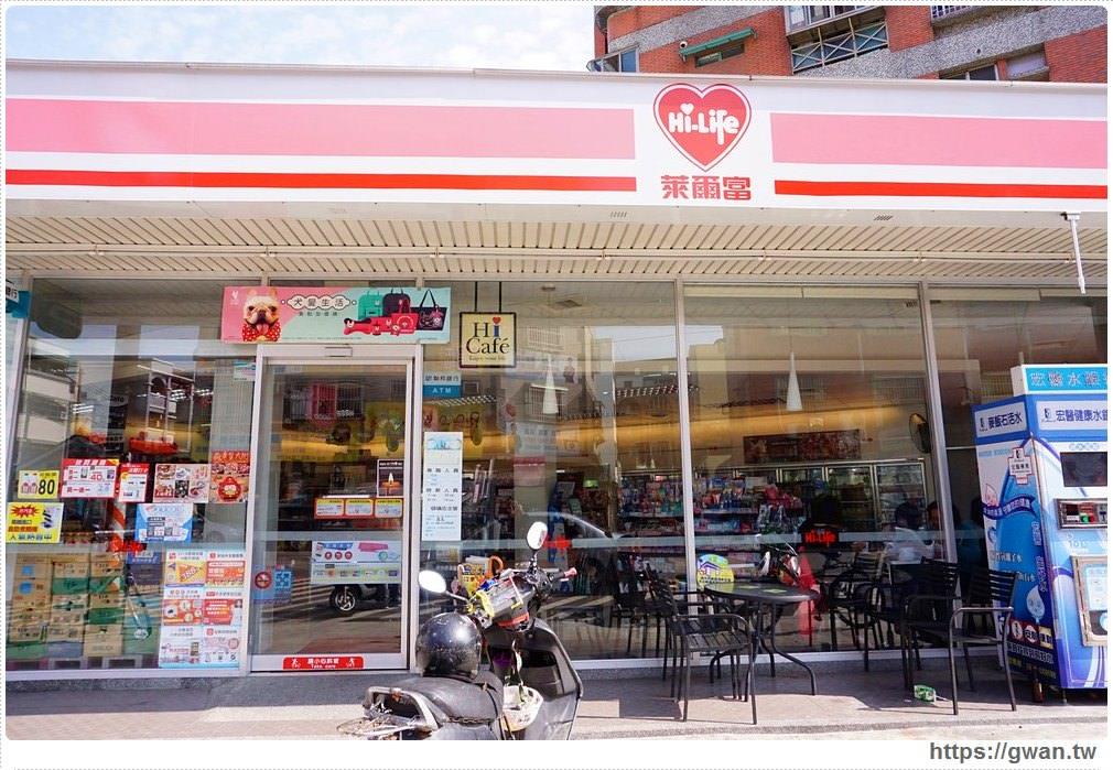 20180223232607 63 - 萊爾富韓國自助泡麵機 | 台中八家門市引進!! 4分鐘就能吃到辣炒年糕麵