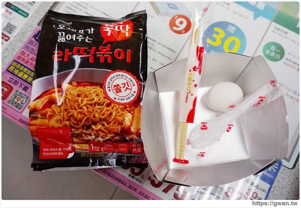 20180223232615 12 - 萊爾富韓國自助泡麵機 | 台中八家門市引進!! 4分鐘就能吃到辣炒年糕麵