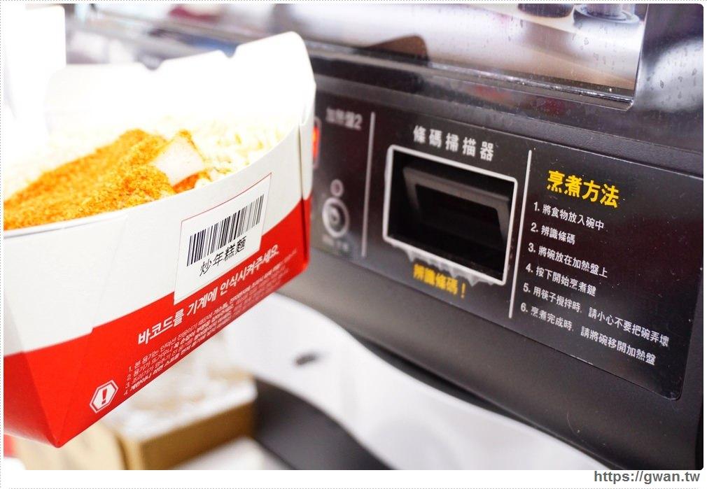 20180223232627 64 - 萊爾富韓國自助泡麵機 | 台中八家門市引進!! 4分鐘就能吃到辣炒年糕麵