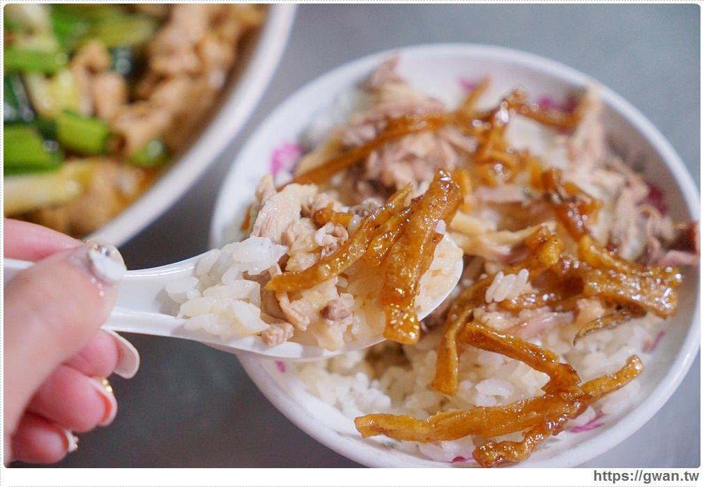 20180225001452 4 - 太平原味鴨肉飯 — 超低調的轉角隱藏版美食,平價現炒天天都客滿
