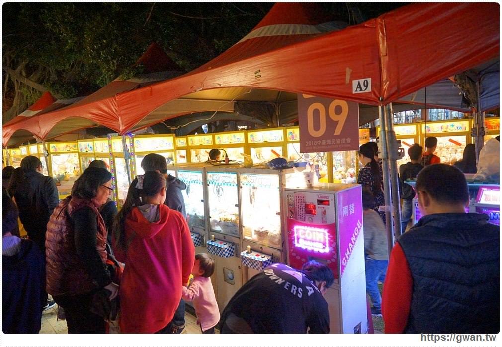 20180225230310 75 - 2018 台中公園燈會美食資訊,很久沒看到誇張的夜市人潮了