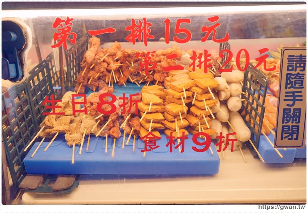 20180302202534 69 - 頂好燒烤 — 便宜好吃9串只要100元