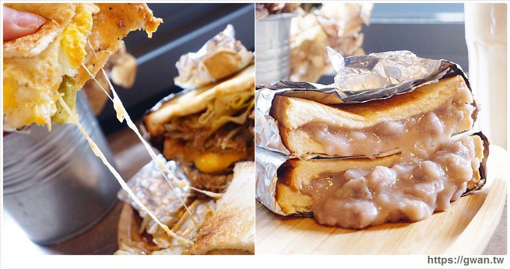 [三重早午餐●菜寮站] 鐵匙Ticket — 芋頭控注意!!邪惡早餐,芋頭土石流來了~