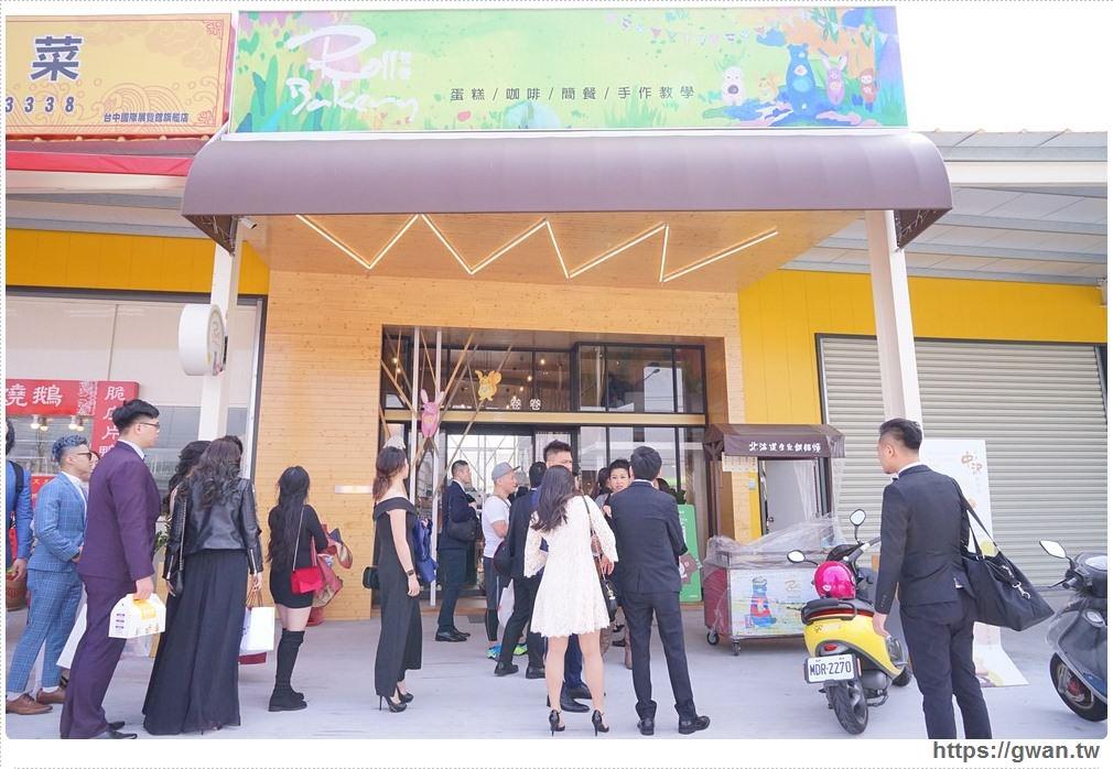 20180316211649 11 - 台中烏日國際展覽館週邊美食整理