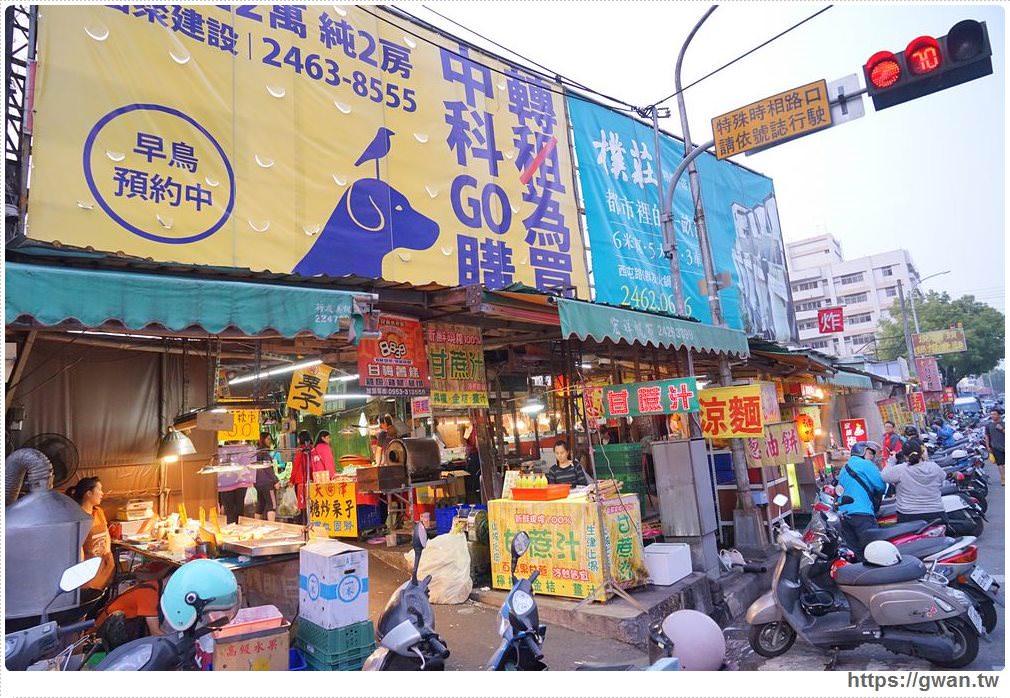 20180318204729 23 - 東海QQ圓 — 市場隱藏版排隊美食,晚來賣光光