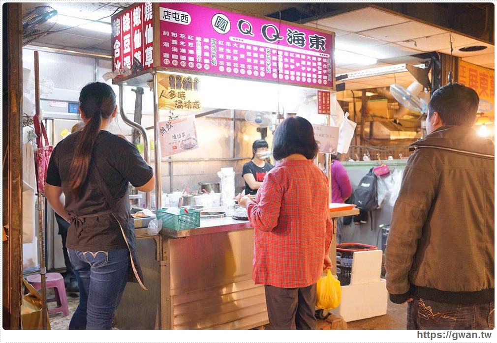 20180318204730 3 - 東海QQ圓 — 市場隱藏版排隊美食,晚來賣光光
