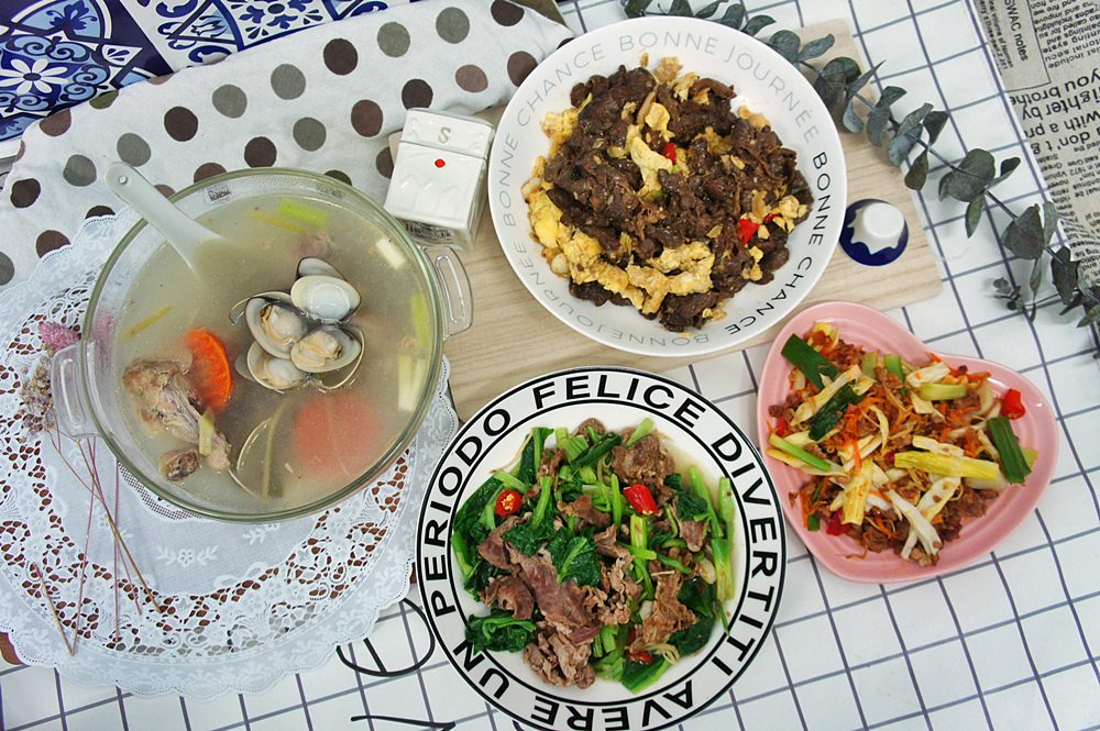 [宅配料理]HAPPY GO幸福滿點 功夫菜輕鬆料理 | 文末通關密語加贈50點
