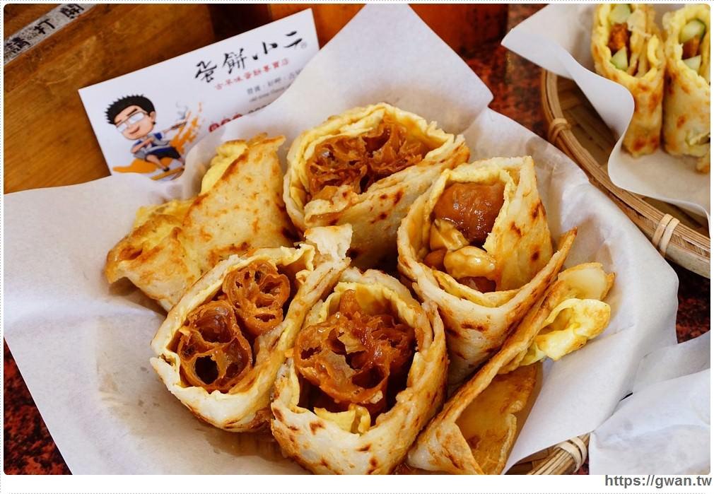 [台南早餐●南區] 蛋餅小二   油條和烏魚子都包進蛋餅裡,牽絲起士只要35元