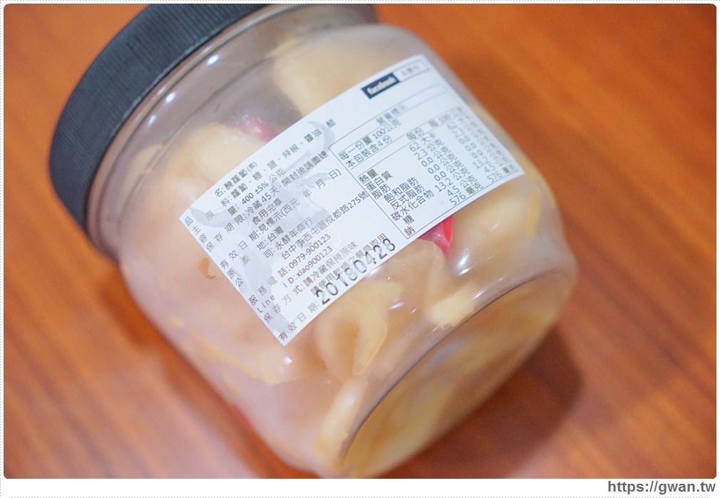 永酵年泡菜 台中泡菜推薦