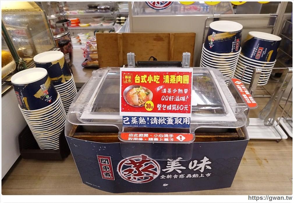 20180331150247 56 - 7-11蒸肉圓開賣啦!! 超商變身小吃店,隨時隨地都有蒸肉圓