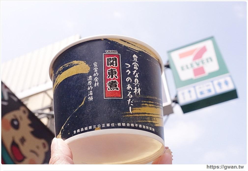 20180331150250 21 - 7-11蒸肉圓開賣啦!! 超商變身小吃店,隨時隨地都有蒸肉圓